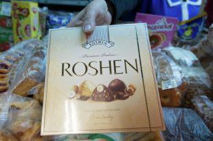 СК арестовал имущество принадлежащей Порошенко фабрики «Рошен» в Липецке