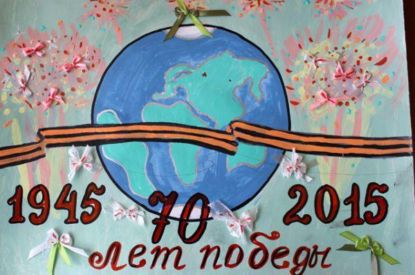 Участник №216. Штилова Анастасия  МБОУ г.Иркутска СОШ №38, 2В класс, 8 лет.
