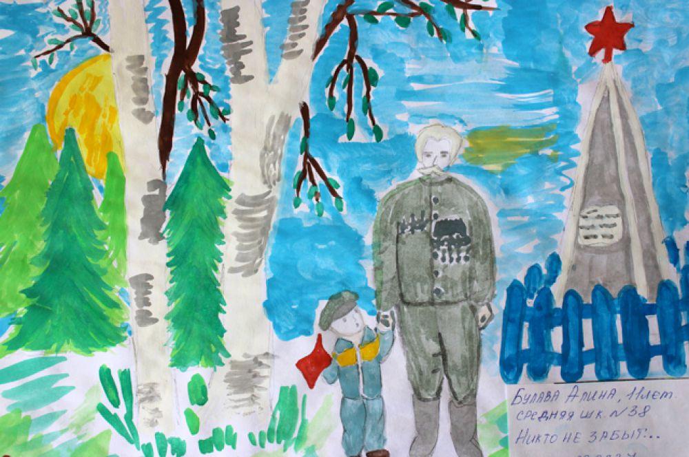 Участник №214. Булова Алина  МБОУ г.Иркутска СОШ №38, 4А класс, 11 лет.