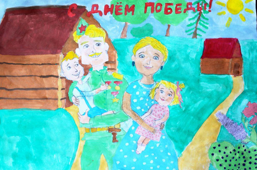 Участник №212. Зубова Елизавета, МБОУ г.Иркутска СОШ №38, 4Г класс, 11 лет.