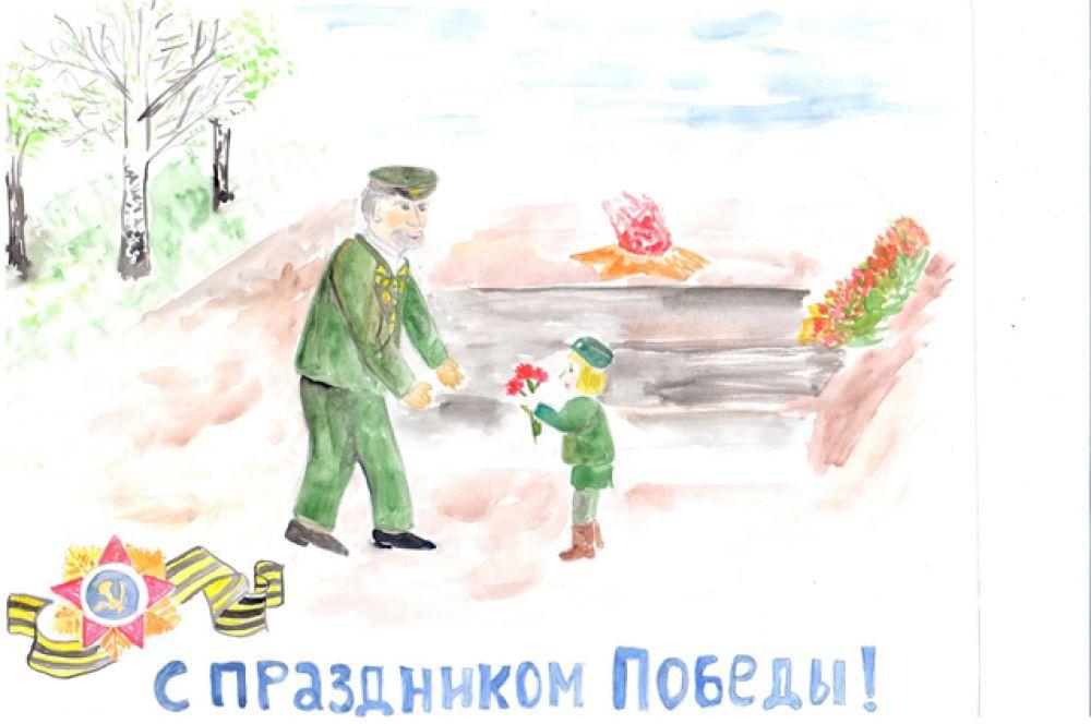 ШвецоваУчастник №252. Маташов Влад