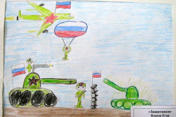 Участник №283. Власов Егор