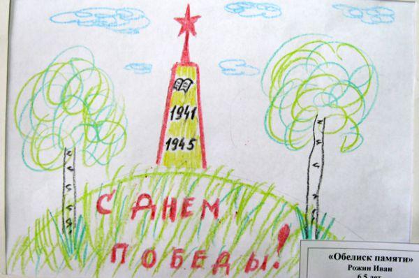 Участник №284. Рожин Иван
