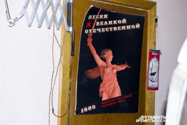 В рубке «Родины-матери» висит плакат с ее изображением.