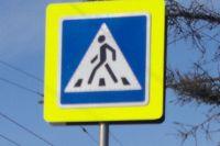 Диагональный пешеходный переход появится в Омске уже в июне.