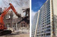 Аварийные бараки на ул. Монтажников и ул. Адмирала Ушакова снесли. Жители переехали в новый дом по ул. 5-й Каховской, 8б.
