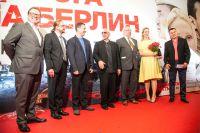 Съемочная группа фильма «Дорога на Берлин».