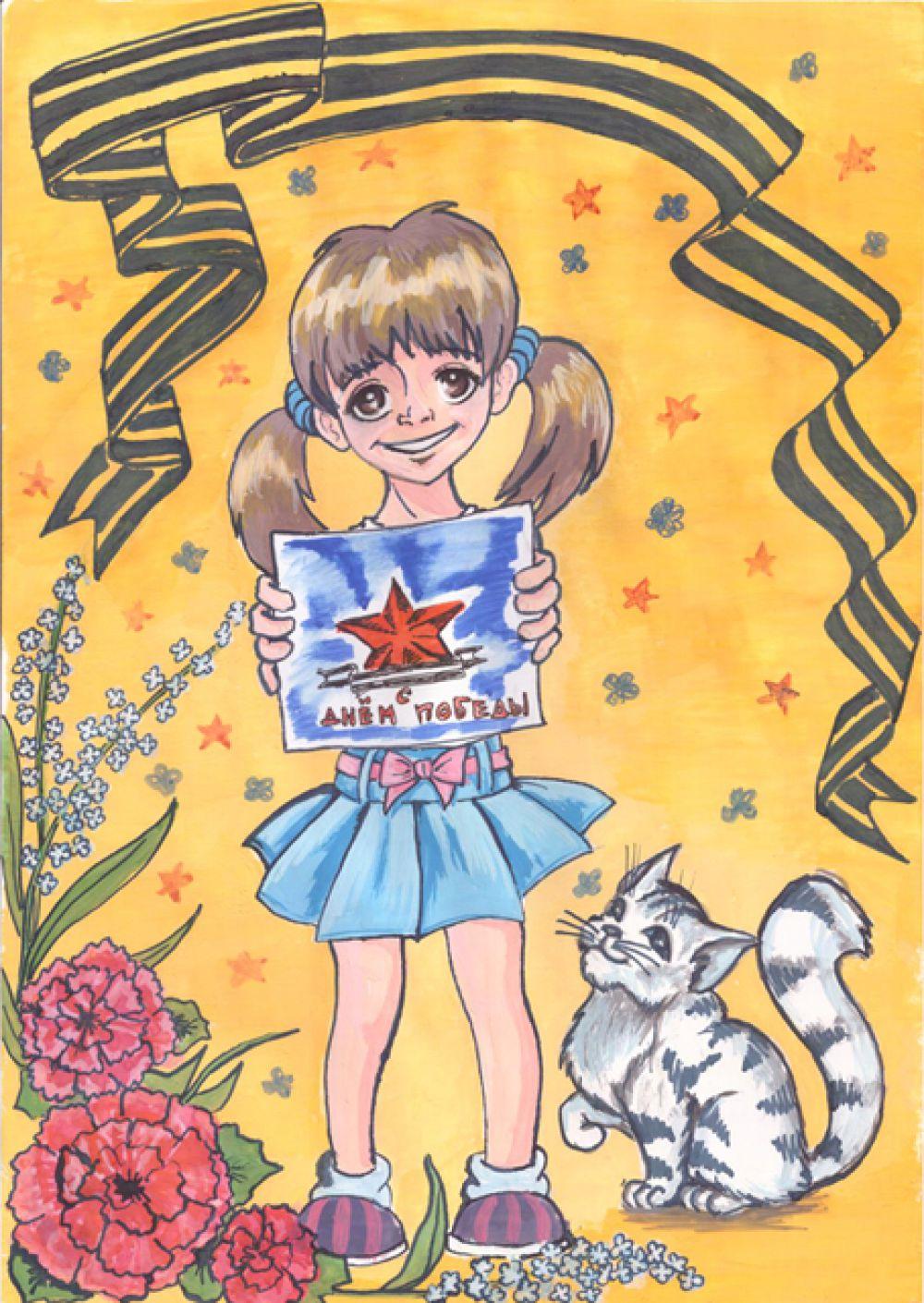 Участник №312. Ишмухаметова Алиса, 8 лет НСО г. Обь, средняя школа №2