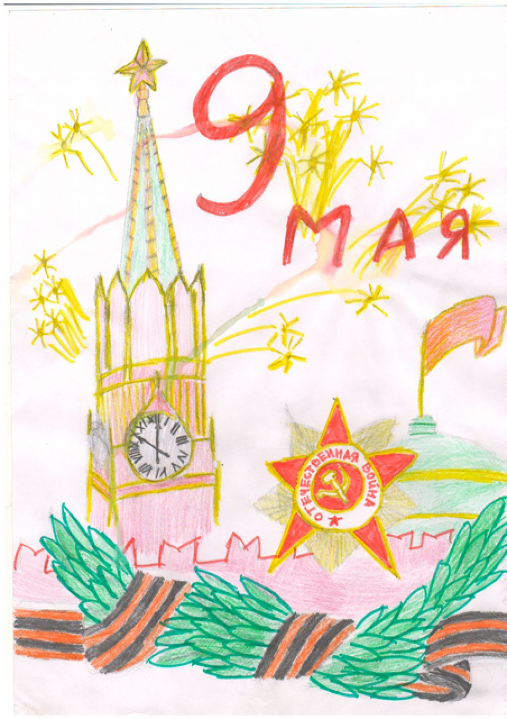 Участник №317. Семенова Елизавета. Детский сад 116