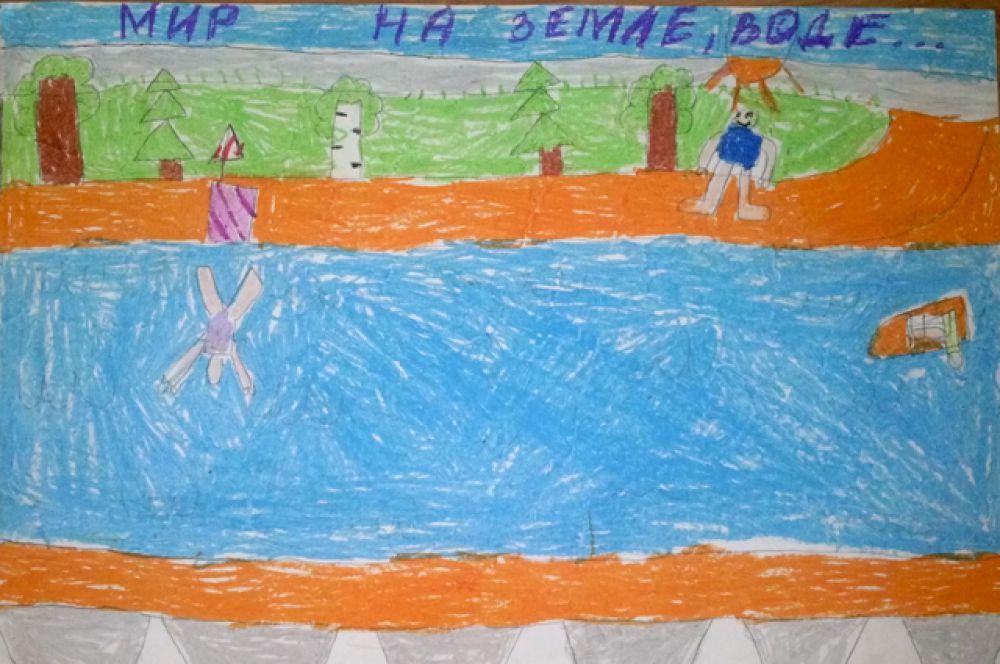 Участник №339. Неустроев Матвей, 7 лет