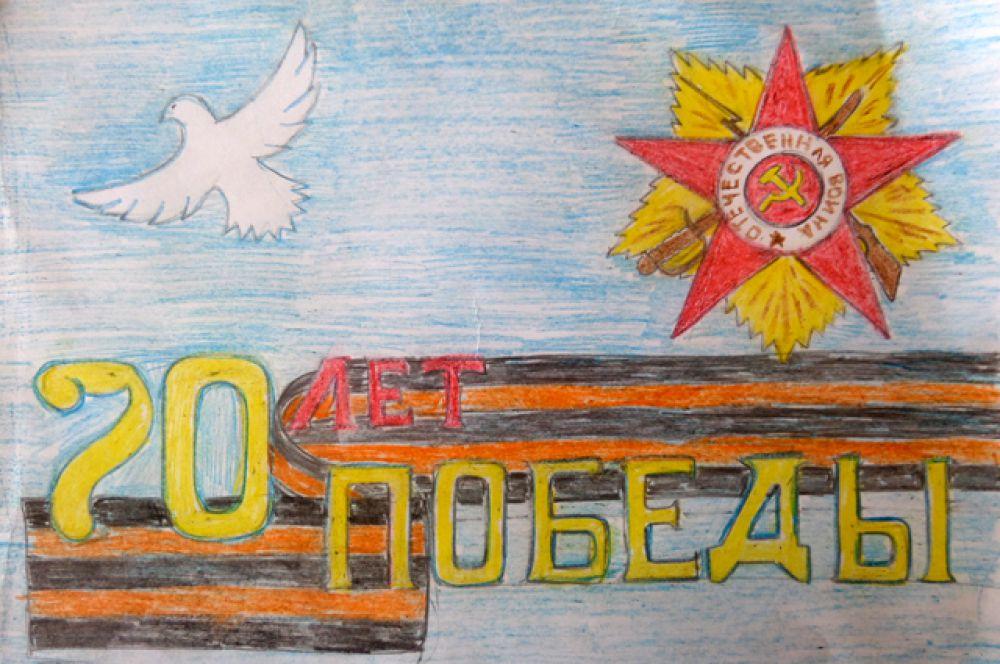 Участник №309. Попов Андрей, 3 класс  МБОУ г.Иркутска СОШ №20