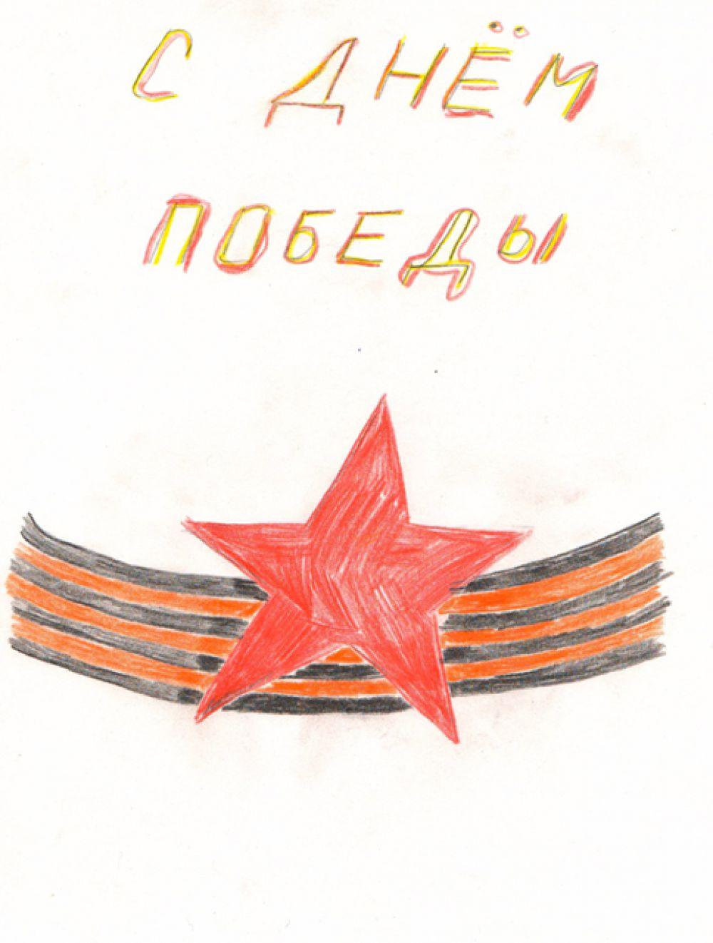 Участник №318. Шикман Таисия. Детский сад 116