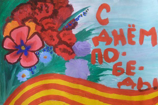 Участник №305. Гроссман Полина, 11