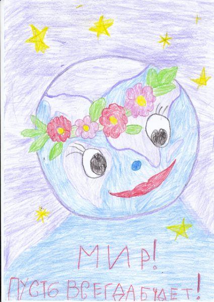 Участник №360. Калягина Таисия, 6 лет