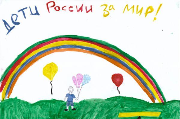 Участник №337. Бархатов Даниил, 4 года