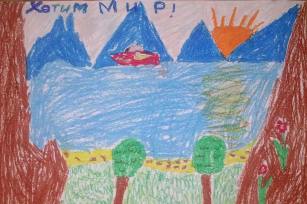 Участник №341. Чернявский Марк, 7 лет