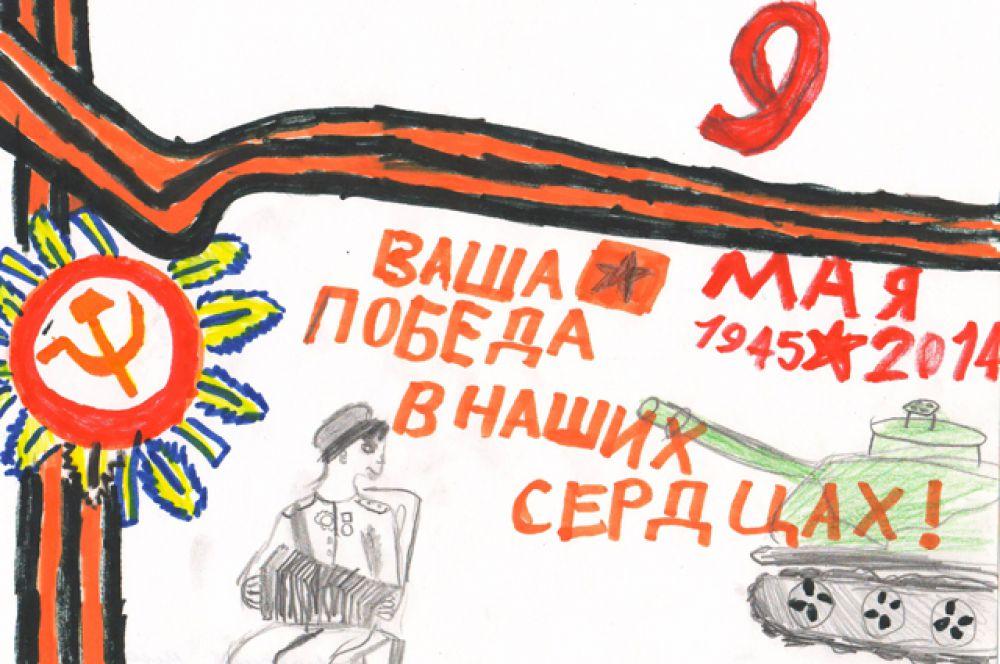 Участник №320. Андронов Владислав. Детский сад 116