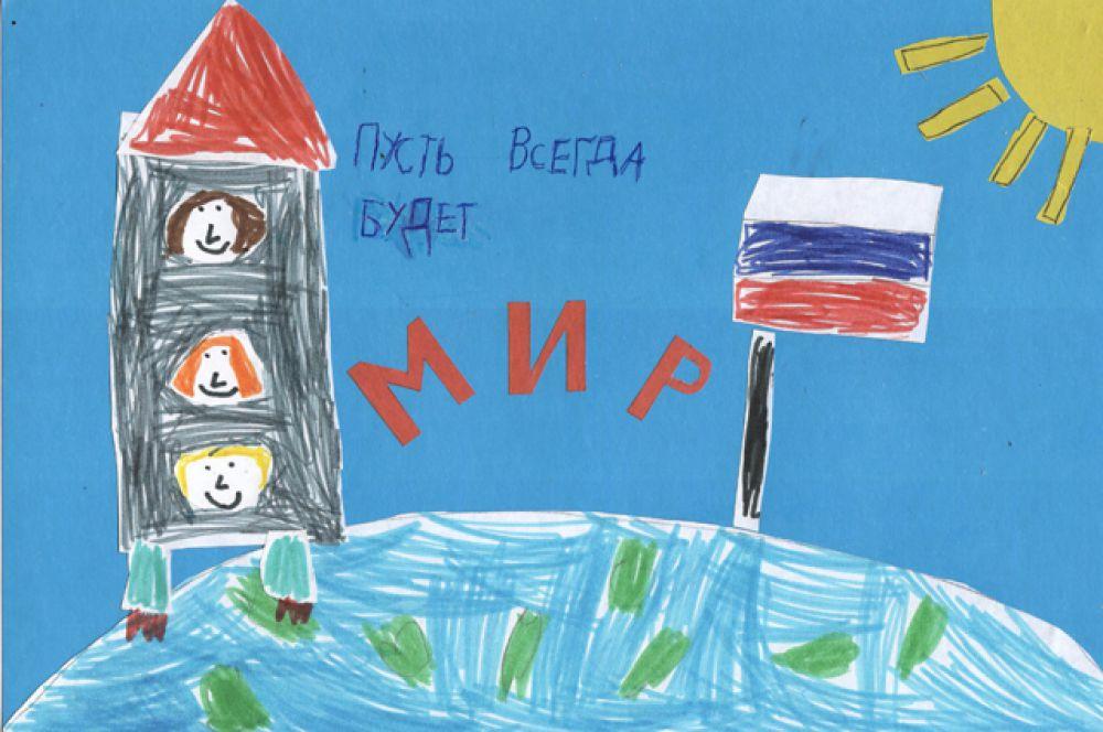 Участник №302. Рвачева Ксения Дмитриевна, 6 лет.