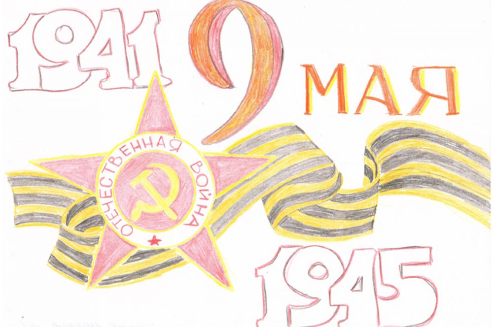 Участник №321. Батура Максим