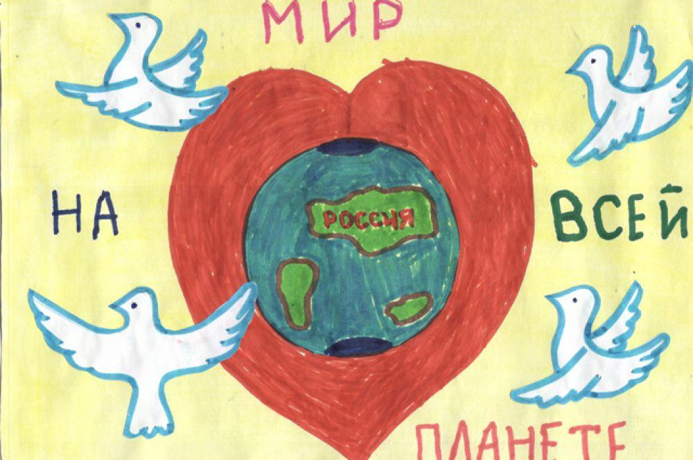 """Участник №304. Тимофеева Анастасия, 6 лет. """"Мир на всей планете""""."""