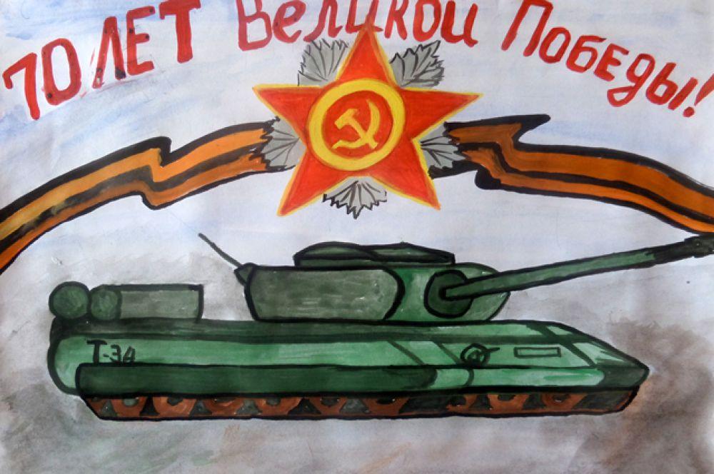 Участник №306. Барбаев Александр, 5 класс МБОУ г.Иркутска СОШ №20