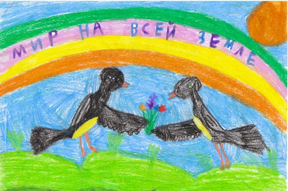 Участник №353. Рубцова Арина, 7 лет