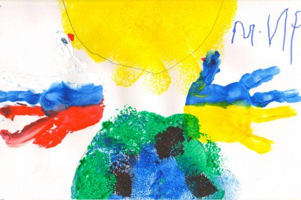 Участник №328. Номоконова Анастасия. Детский сад 116
