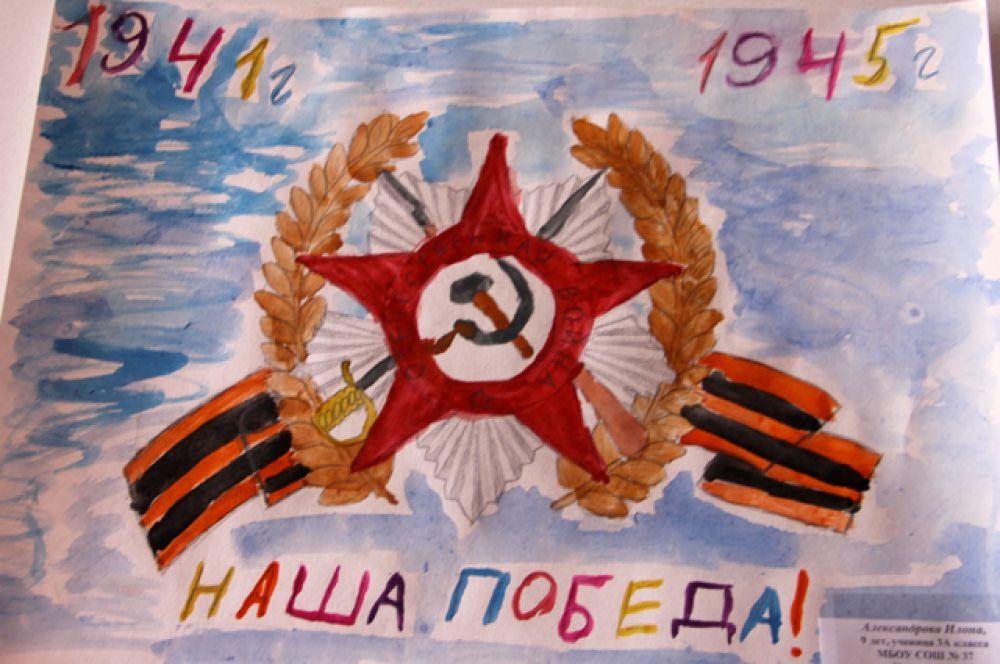 Участник №367. Александрова Илона