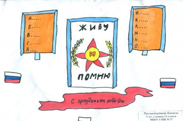 Участник №372. Рахманбердиева Камила