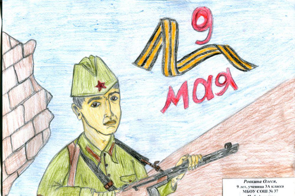Участник №373. Ровкина Олеся