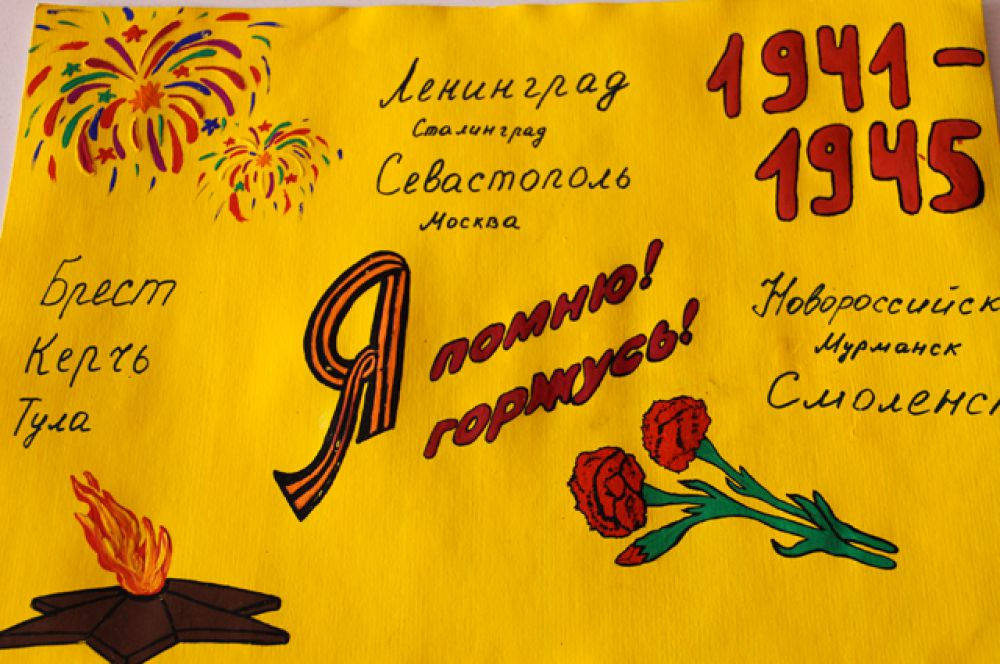 Участник №371. Трофимов Андрей