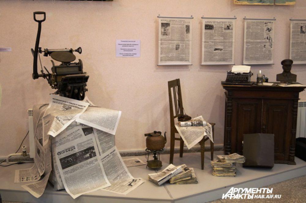 Так рождались газеты в годы войны