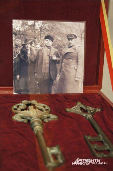 Ключи от Праги.