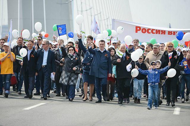 Первомайское шествие по Золотому мосту.