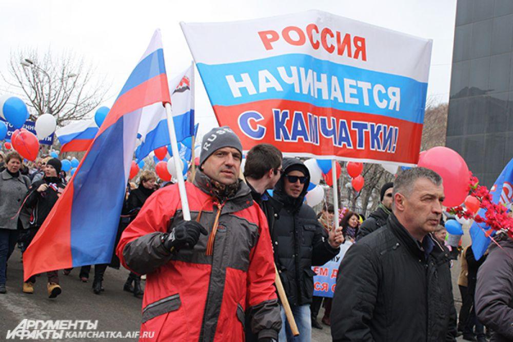 Россия начинается с Камчатки!