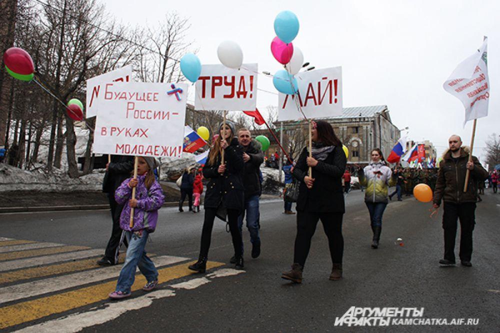 Лозунги, флажки и воздушные шары - неотъемлемая часть демонстрации.