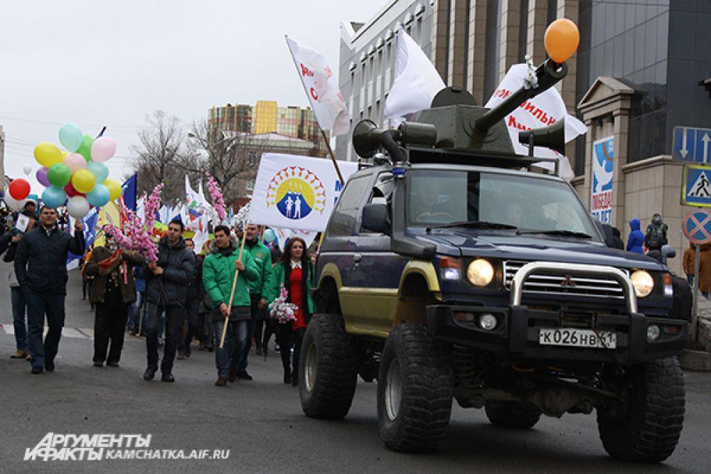 Автомобильный союз Камчатки.