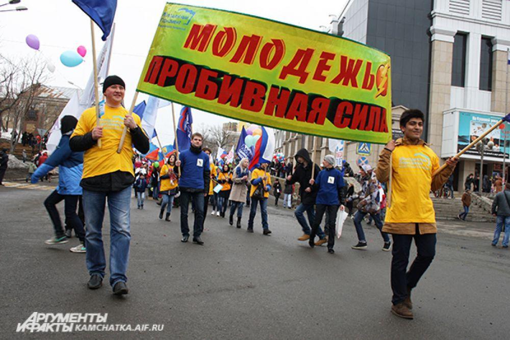 Молодежь активно принимала участие в шествии.