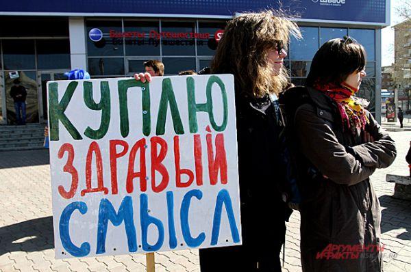 Соответсвуют ли такие решения законам РФ о правах и свободах человека? Обратить внимание на этот вопрос российским властям уже посоветовали представители правозащитной организации Amnesty International.