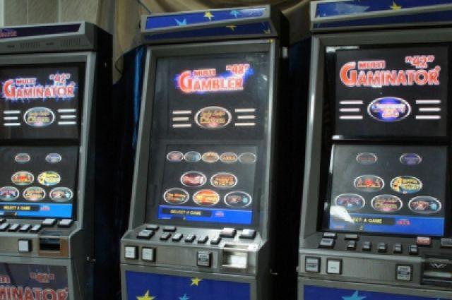 Игровые автоматы великие луки игровые автоматы задержание
