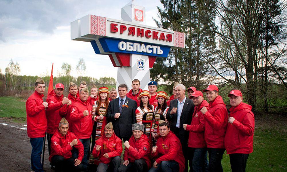 В воскресенье в Брянскую области прибыли участники автопробега Наша Великая Победа.