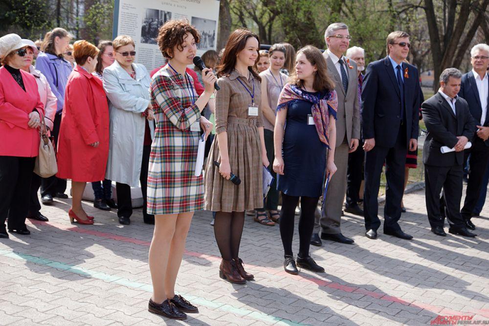 Авторами проекта выступили три пермячки – Ирина Журавлева, Арина Плюснина, Мария Лямина.