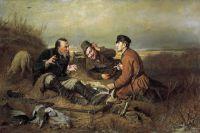 «Охотники на привале», 1871, Василий Перов.