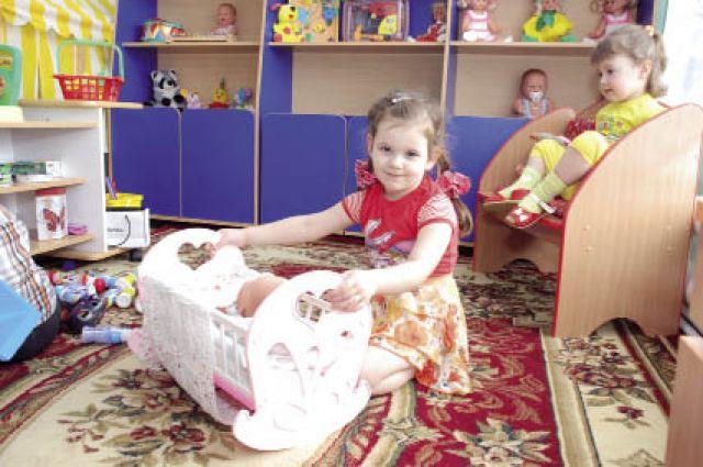 Плата за посещение детсада увеличится примерно на 200 руб.