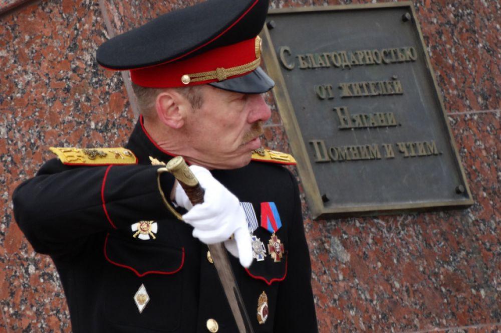 Командующий церемонией.