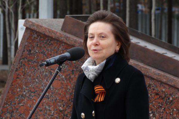 Врио губернатора Югры Наталья Комарова.