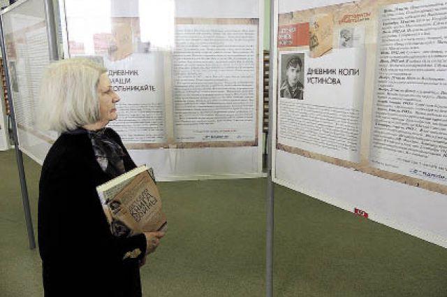 Лилия Васильевна на открытии выставки