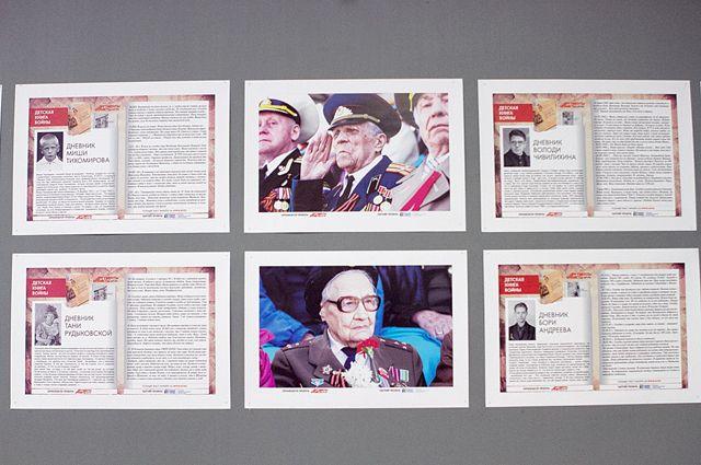 К 70-летию Победы в Новосибирске проходит уникальная фотовыставка