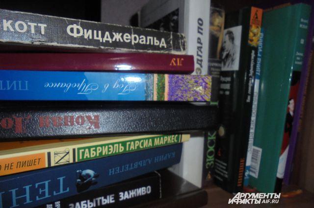 В Омске состоится контрольная по литературе.