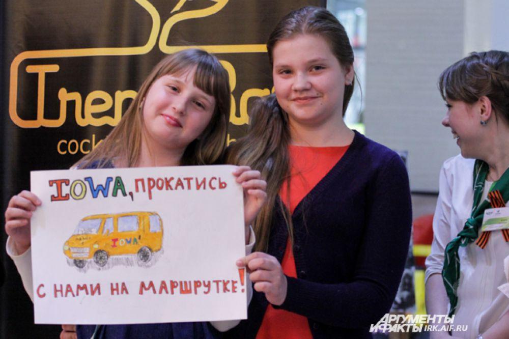 Иркутские девчонки пришли не с пустыми руками. Кто-то нарисовал портрет кати, а кто-то вот такую маршрутку, о которой Катя поет в одной из своих песен.